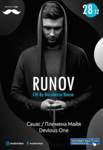 Runov (CHI By Decadence House)